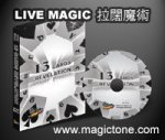 13 Cards Revelation by LIVE MAGIC