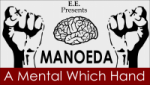 MANOEDA A Mental Which Hand by E.E.